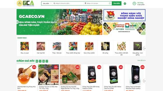 越南农产品电子交易平台正式问世