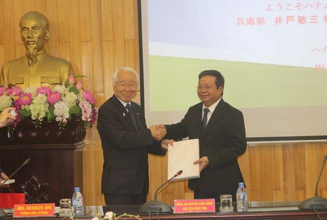 加强日本兵库县与越南河南省间的合作
