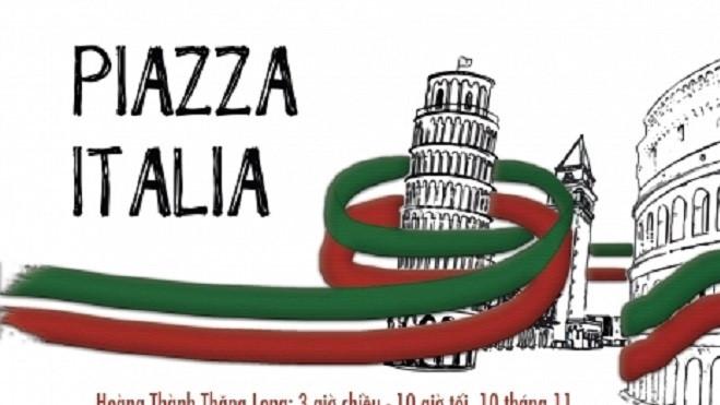 """""""意大利广场""""活动即将在河内举行"""