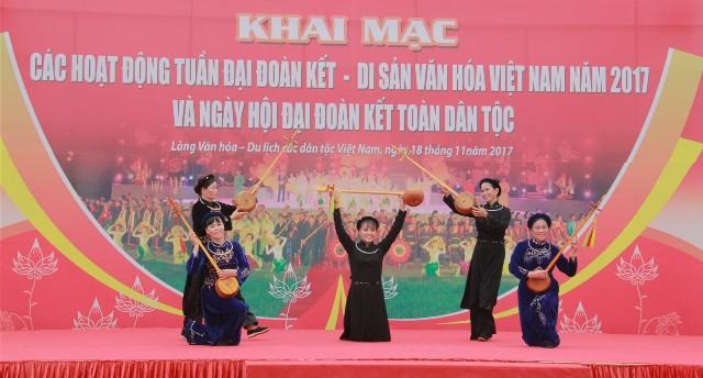 """""""2018年越南各民族大团结-文化遗产周""""举行在即"""