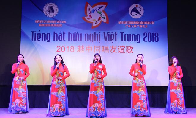 越中歌曲演唱大赛越南赛区决赛将于10日在河内举行