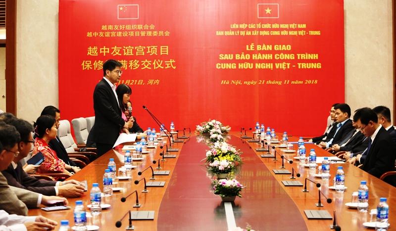 越中友谊宫项目保修期满移交仪式举行