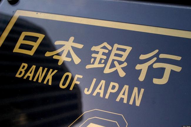 日本央行维持超宽松货币政策不变