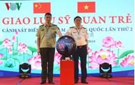 越中海警第二届青年警官交流活动举行