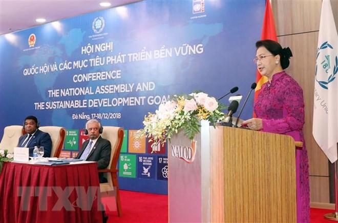 """""""""""国会与可持续发展目标""""会议举行"""