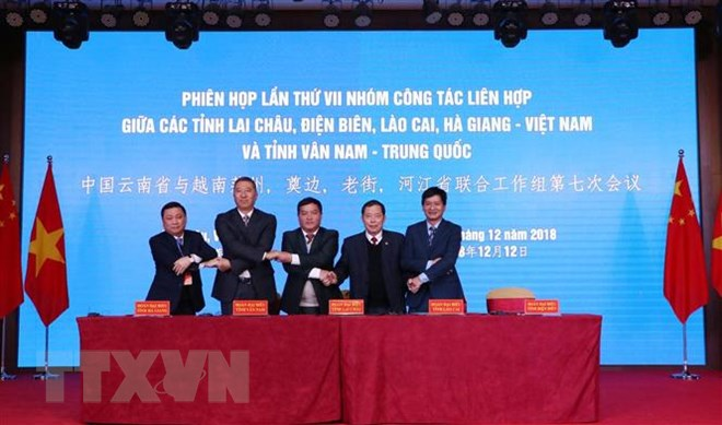 越南边境四省与中国云南省加强友好合作关系