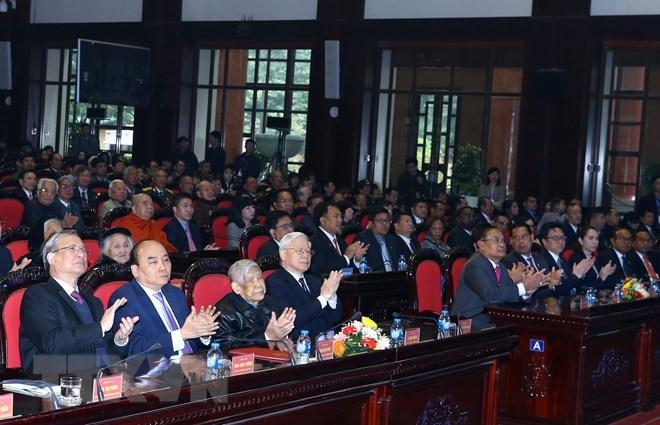 越南西南边境保卫战胜利暨与柬埔寨军民并肩推翻种族灭绝制度40周年纪念典礼举行