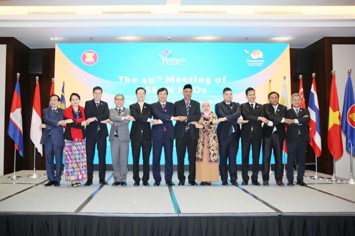 第49届亚洲各国旅游机构会议在广宁省开幕