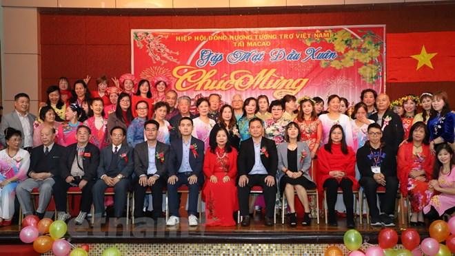 旅居中国澳门越南人举行活动迎接2019年春节