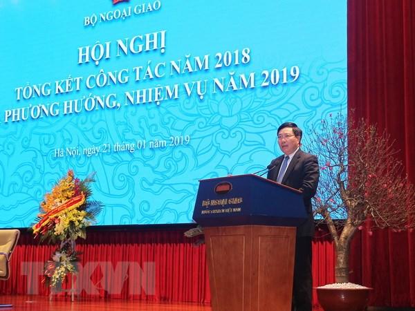 越南外交部举行2019年任务部署会议
