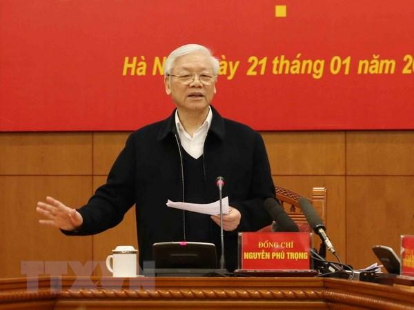 越共中央总书记、国家主席阮富仲主持召开越共中央反腐败指导委员会第15次会议