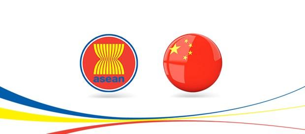 中国-东盟媒体交流年开幕式在北京举行