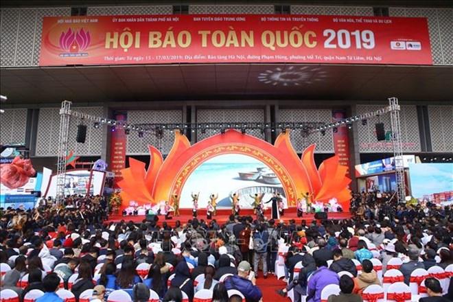 2019年越南全国报刊展落幕