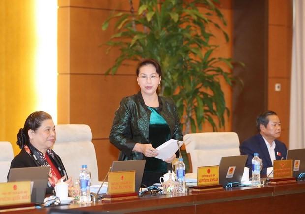 越南第14届国会常委会第32次会议闭幕