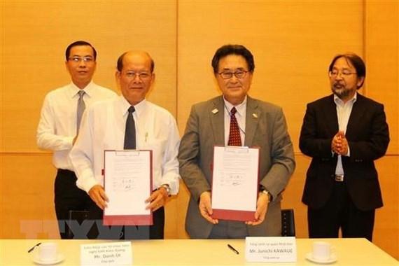 日本协助越南南方六省展开社会民生项目