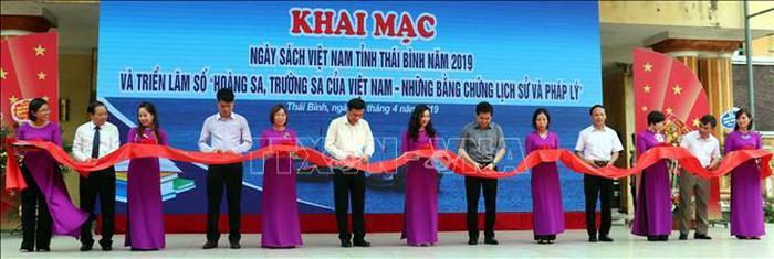 """太平省举行""""黄沙和长沙归属越南:历史证据和法律依据""""地图及资料展"""
