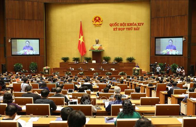 第十四届国会第七次会议隆重开幕