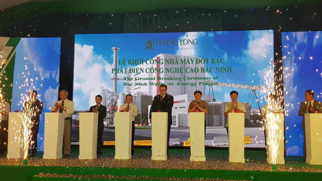 北宁高新技术垃圾焚烧发电厂正式开工