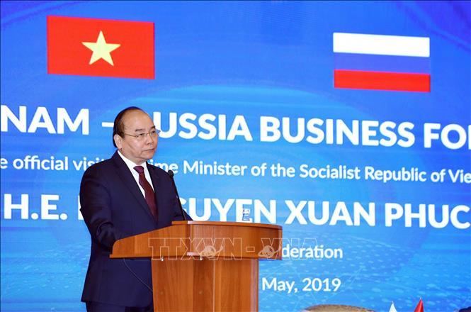 挖掘越俄企业合作潜力