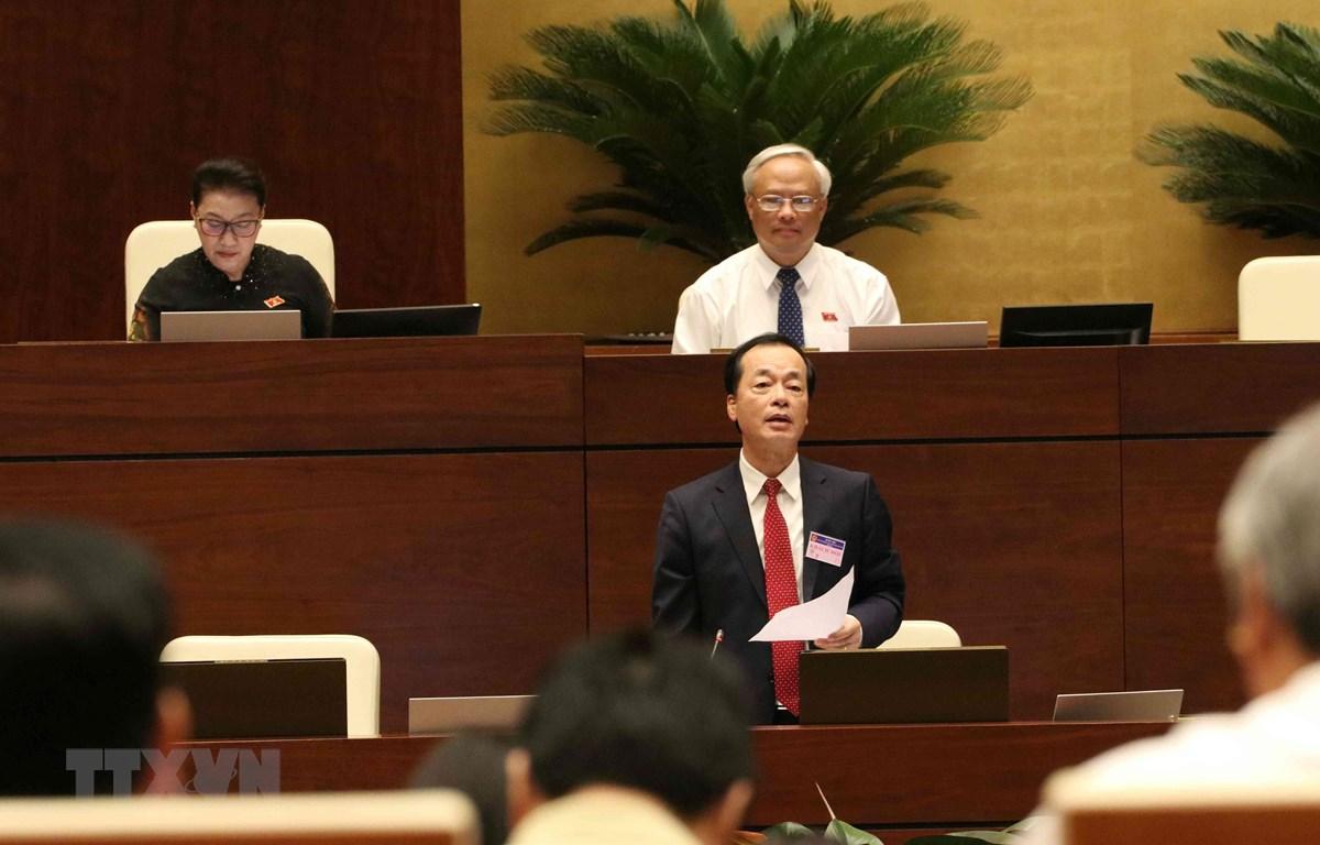 越南第十四届国会第七次会议第二号公报