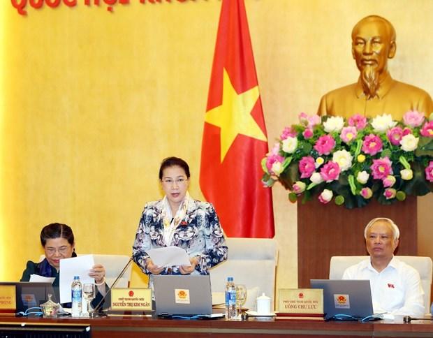 越南国会常务委员会第三十四次会议拉开帷幕