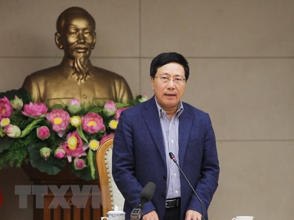 越南政府副总理兼外交部长范平明即将访日