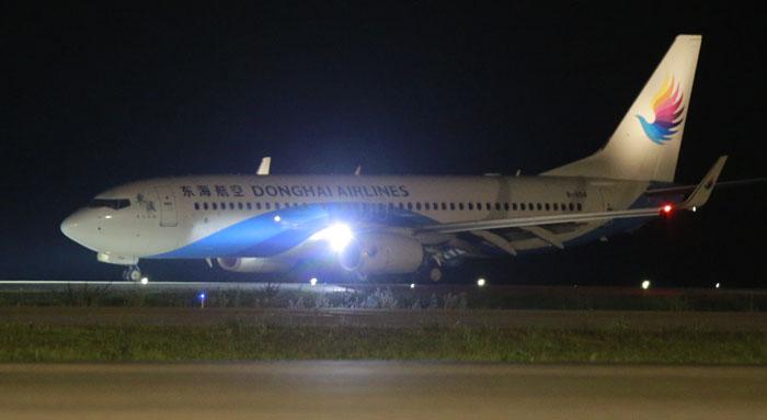 广宁云屯国际航空港接待首趟国际航班