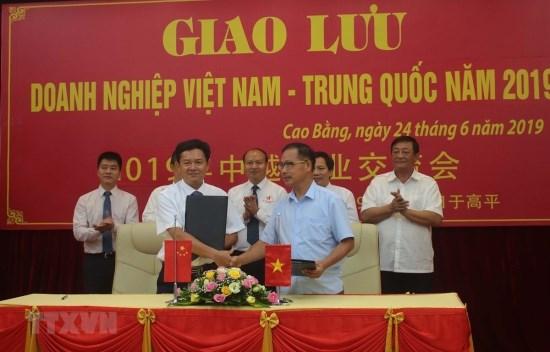 越南高平与中国百色经济区管委会第九次会晤在高平省举行
