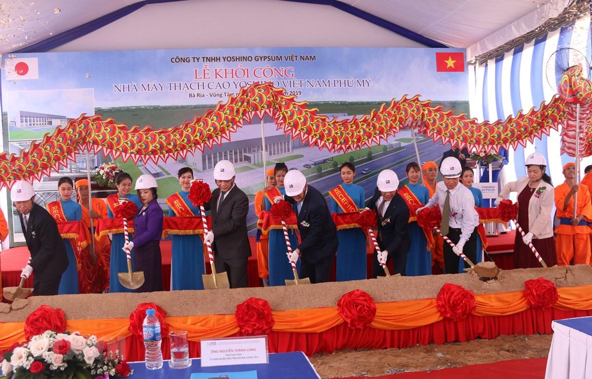 日企在越南巴地-头顿省投建石膏板生产厂