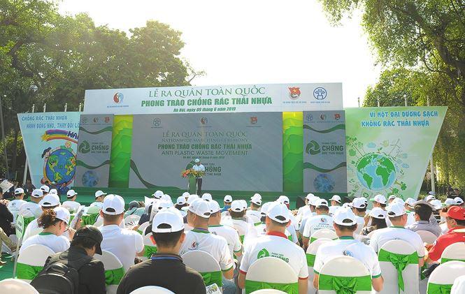 全国杜绝塑料垃圾运动启动仪式举行
