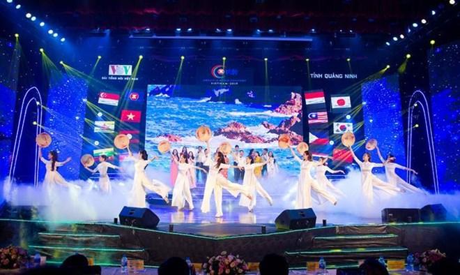 东盟加三歌唱大赛在广宁省下龙市开幕