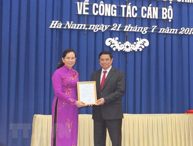 黎氏水被任命为河南省省委书记