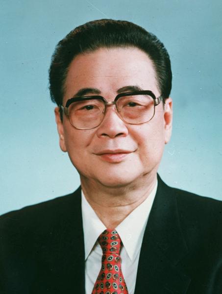 越南领导人就中国国务院原总理李鹏逝世向中国领导人致唁电