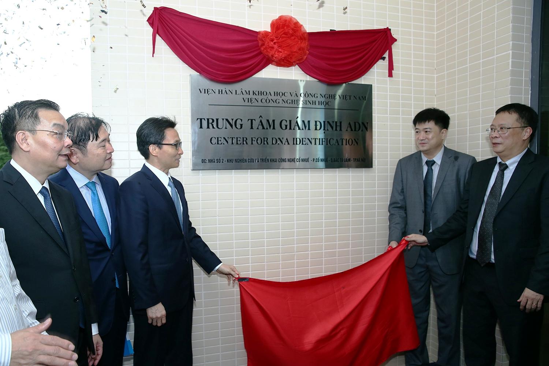 越南烈士遗骸鉴定中心正式投入运行