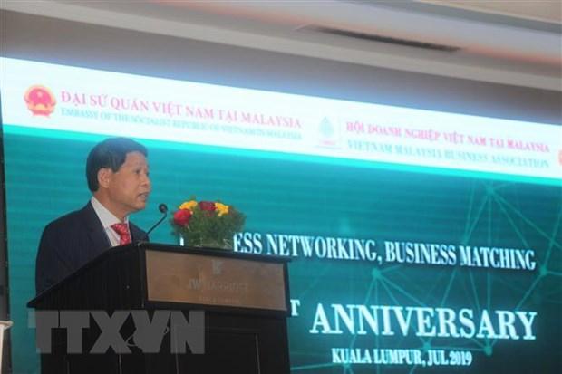 越南和马来西亚努力将双边贸易总额提升为150亿美元