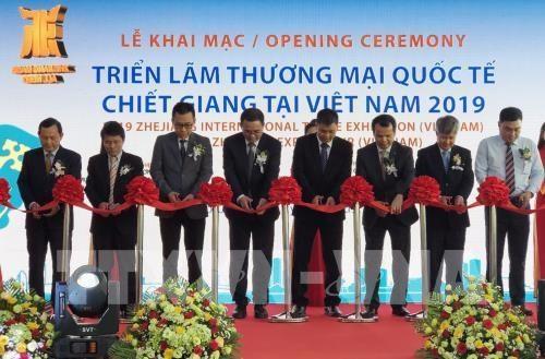 中国成为越南第三大外资来源地
