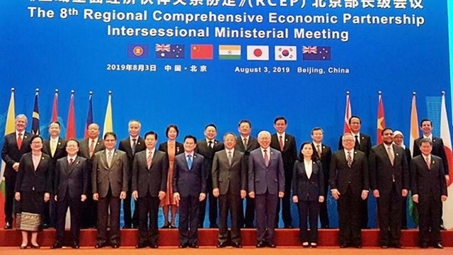 越南出席在中国举行的RCEP部长级会议