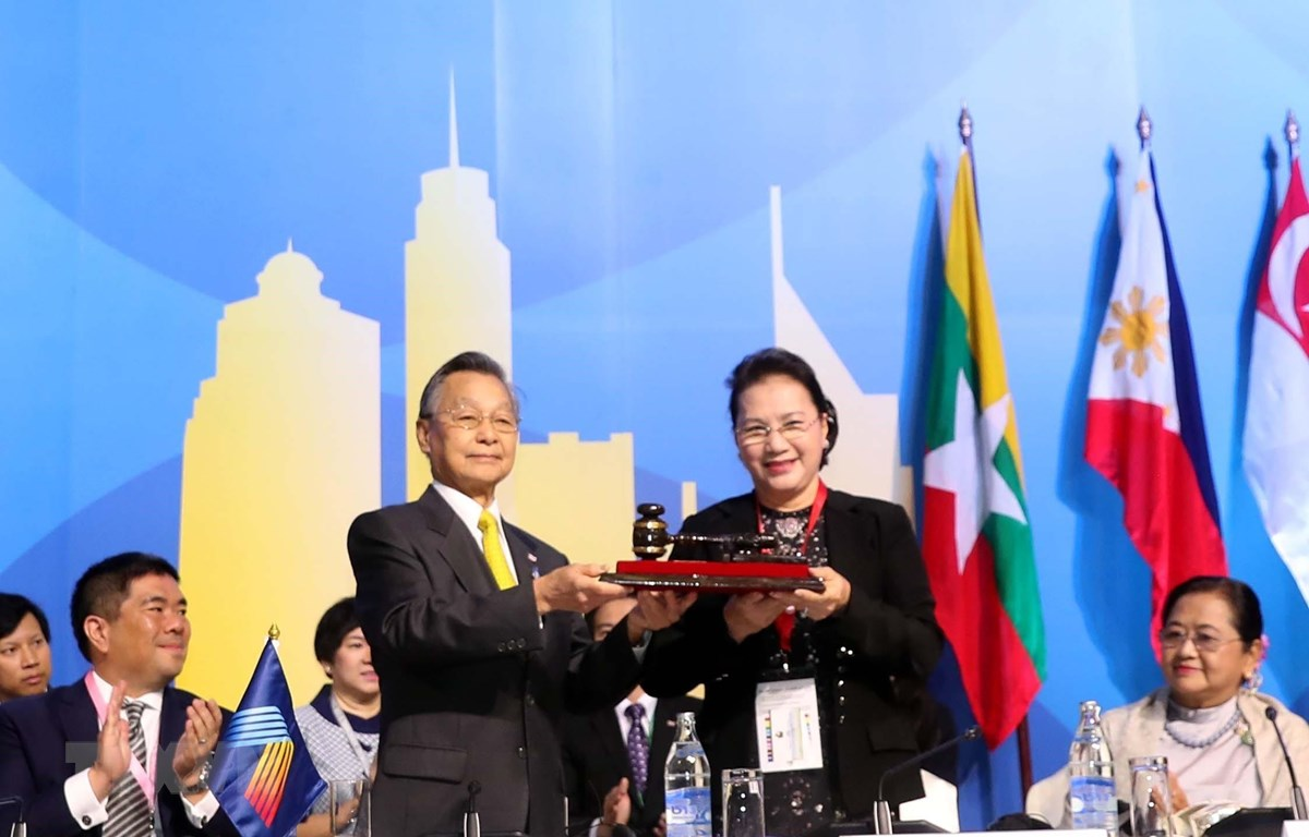 第40届东盟议会联盟大会闭幕  越南接任AIPA轮值主席国