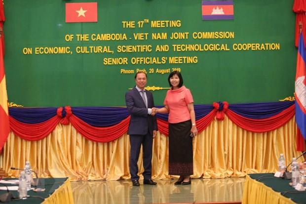越柬经济、文化、科技合作混合委员会第17次会议筹备工作就绪