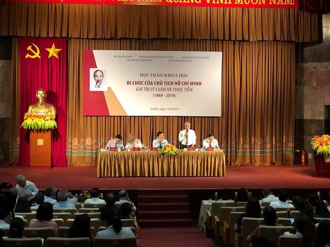 """""""胡志明主席遗嘱——理论及实践价值""""研讨会在河内举行"""