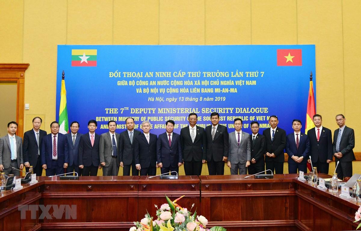越南和缅甸加强安全领域合作