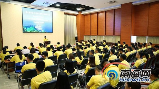 越南青年代表团参加第七届中国—东盟青年精英交流节