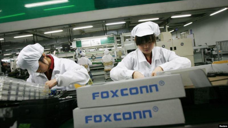 中国台湾电子领域巨头公司在广宁省东梅工业区投资建厂
