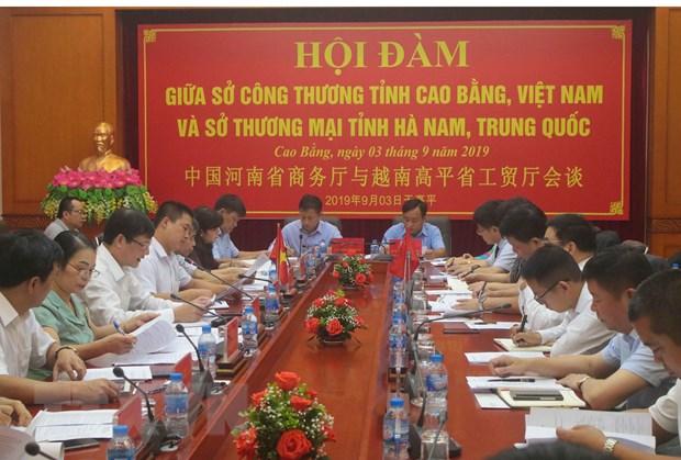 越南高平省促进与中国各地间的贸易合作