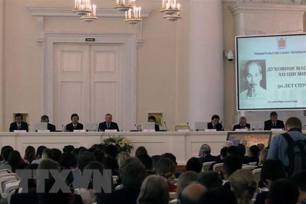 """""""胡志明主席的精神遗产——50年后""""研讨会在圣彼得斯堡举行"""