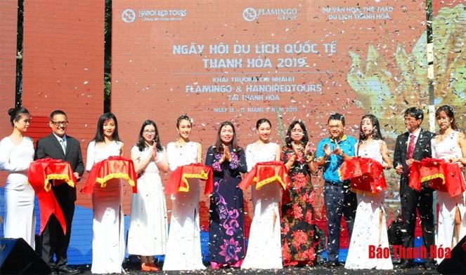 2019年清化省国际旅游博览会开幕