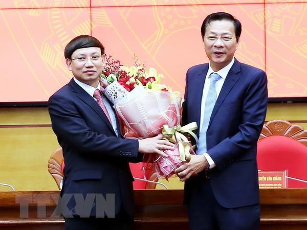 阮春冀同志当选广宁省省委书记