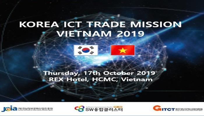 与ICT企业进行越韩贸易交流