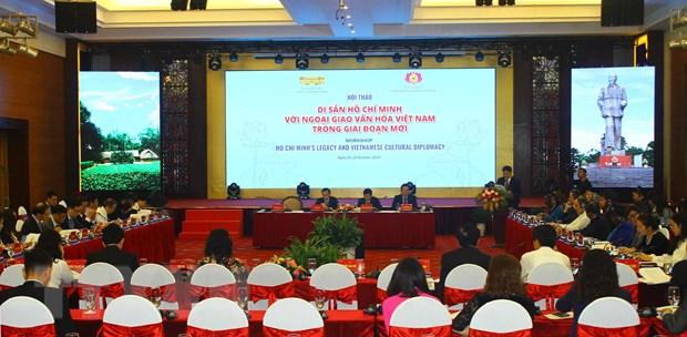 """""""胡志明遗产与越南文化外交工作""""国际研讨会在义安省举行"""