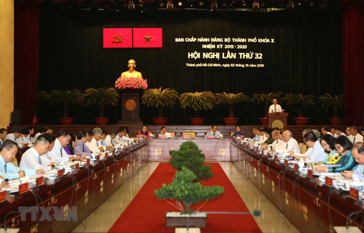 胡志明市努力完成社会经济文化发展指标